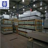 5052铝板硬度要求 5052铝板销售供应商
