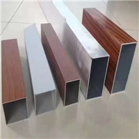 U型铝方通吊顶-木纹铝方管定做厂家