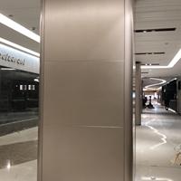 柱子保护包柱铝单板规格任意定制