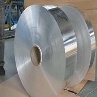 1060铝带厂家 1060铝卷价格