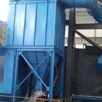 铸造厂除尘器生产厂家及售前售后服务