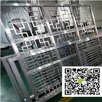 木纹铝窗花-雕刻铝窗花定制厂家