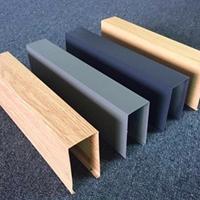 铝型材铝方通生产厂家直销