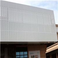 穿孔铝单板定制-外墙门头冲孔铝单板