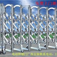 伸縮門廠家,電動伸縮門安裝價格