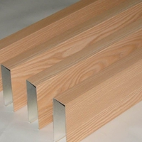 50900.6U型槽铝方通厂-销售木纹铝方通
