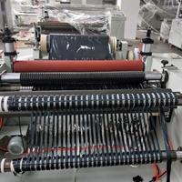 鋁箔分切機分條機3206501300