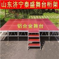 铝合金舞台 婚礼演出活动走秀升降拼装T台板