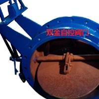 供應DMF-0.1電磁式煤氣快速切斷閥
