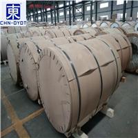 6063合金铝卷板供应价现货直销