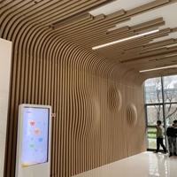 购物商城造型弧形铝方通_不规则木纹铝方通