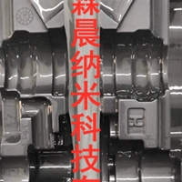 模具涂層加工-模具涂層批發-涂層廠家直銷