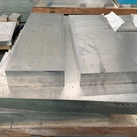 50mm厚铝板  铝板散热 1060铝板