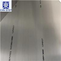 现货6063铝合金板 进口高耐磨铝板