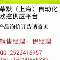 MTS传感器ERM0250MD341V01