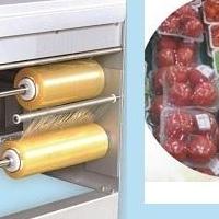 自动真空包装机托盘保鲜膜依利达品牌推荐
