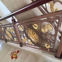 别墅铝板雕花楼梯护栏经典k金楼梯铝艺护栏