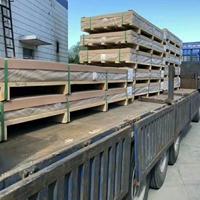 山东铝板厂家 3003合金铝板 3003铝卷