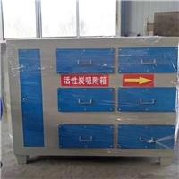 VOC光氧催化净化器处理设备厂家