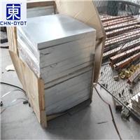 6063铝合金中厚板 6063规格齐全
