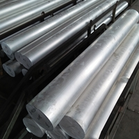 鋁棒鋁合金棒材