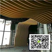木纹铝方通-V形铝方通定制厂家