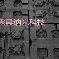 压铸模具镀钛_PVD真空镀钛_镀钛加工