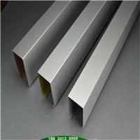 空心铝通-铝方通-铝方管