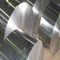 本公司供应各种规格铝带