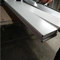 白色工程铝条扣加油站防风铝条扣厂家