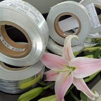 亿田鑫铝箔胶带-阻燃防火强力型
