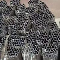 超细铝管 Φ6内径3-4mm精抽管用途