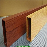 150面型材木纹铝方通 仿木色铝方通定制