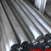 机械设备制造零件用LY12铝棒