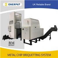 英国恩派特提供铝屑压块机