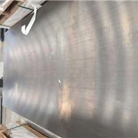 铝合金铝板3003铝板 规格齐全