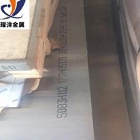 AL6063氧化铝板 6063铝板生产厂家