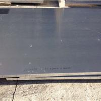 鋁合金鋁板7075鋁板 規格齊全