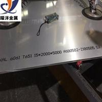 6063-O态铝板