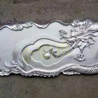 铝浮雕茶盘工艺品