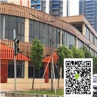 ?弧形木纹铝方通-幕墙造型铝方通定制厂家