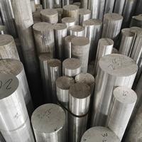 铝合金6061铝棒直径10-400mm