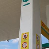 加油站装饰包柱铝型材6米长