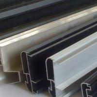 橱柜铝材 家具铝材
