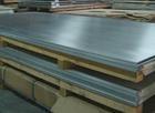 国标6063环保铝板、标牌铝板