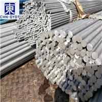 3003氧化铝合金 3003铝合金成批出售商
