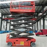 10米全自行升降机 灵璧县智能升降作业平台
