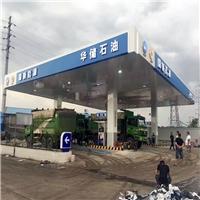 广东湛江加油站包柱铝圆角