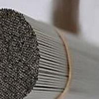 供应薄壁铝管 外径10mm内径4-8mm铝合金管