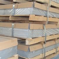 7系铝板价格,7系铝板厂家